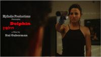 Itai Guberman, Dolphin, short film, Myindie Productions, indie film